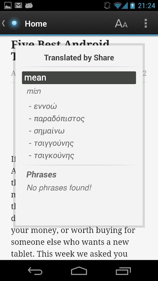 Greek English Dict. FREE - screenshot
