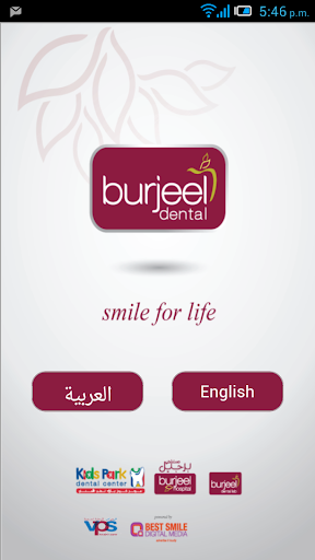 Burjeel Dental Clinic