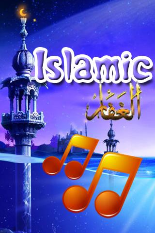 Islam Ringtone - screenshot