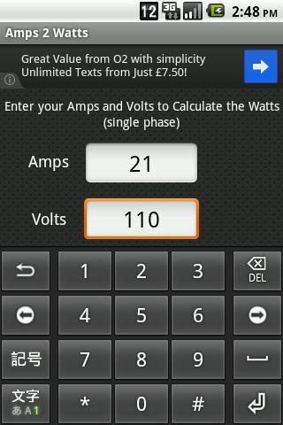 Volt ampere volt ampere to watts conversion pictures of volt ampere to watts conversion greentooth Choice Image
