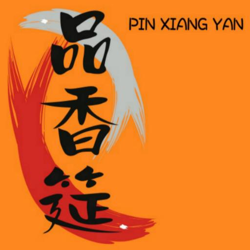 Pin Xiang Yan 品香筵 商業 App LOGO-硬是要APP