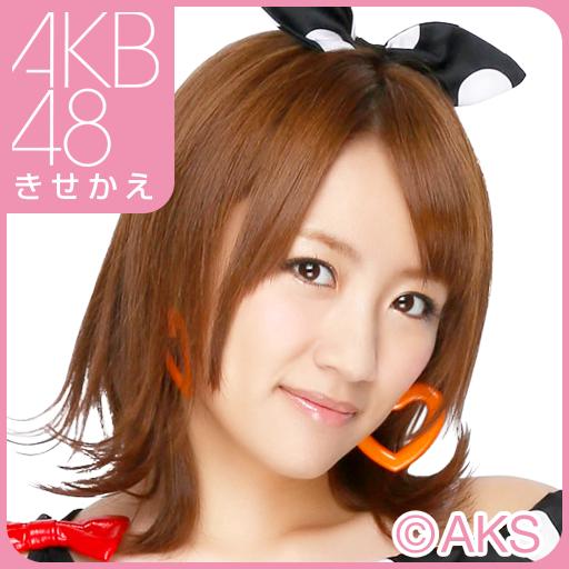 AKB48きせかえ(公式)高橋みなみ-A4th- LOGO-APP點子