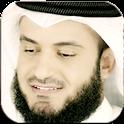 مشاري العفاسي قرآن أناشيد دعاء icon