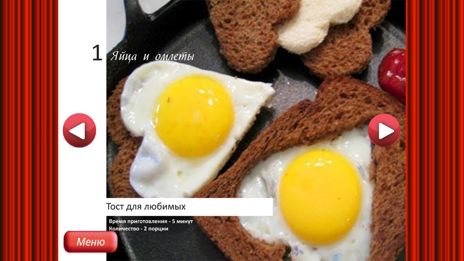 Котлеты из щуки с салом рецепт с фото пошагово отзывы