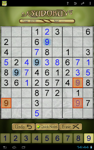 Sudoku Screenshot 10