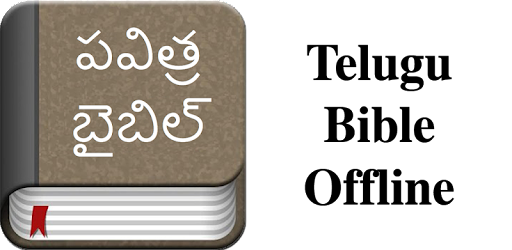 Download Telugu Bible Offline free (Android)