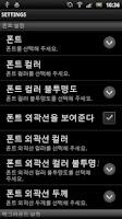 Screenshot of SimpleClock(Pro) liveWallpaper