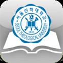 서울신학대학교 도서관 icon