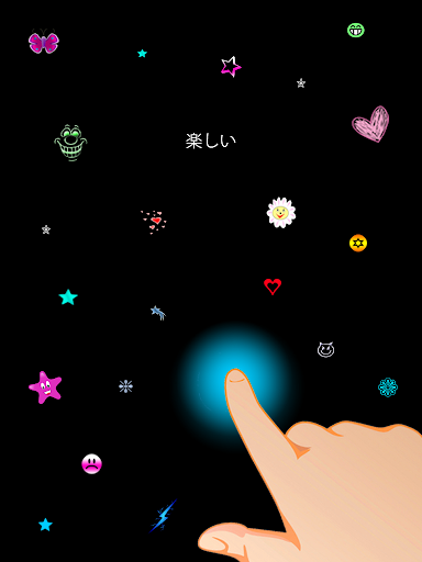 無料 ハローキティ おすすめアプリランキング -Appliv