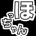 すまほちゃんねる-スマホ専用BBS- icon