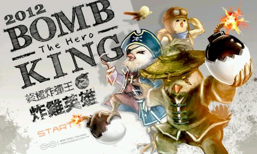 BombKing Free