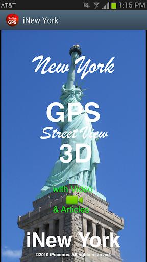 纽约 GPS 街查看 3D