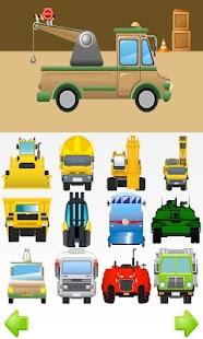 交通工具触摸游戏