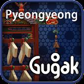 Pyeongyeong(kr)