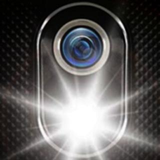 Flashlight Bright LED ZapLight