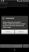 Screenshot of Bluetooth SPP
