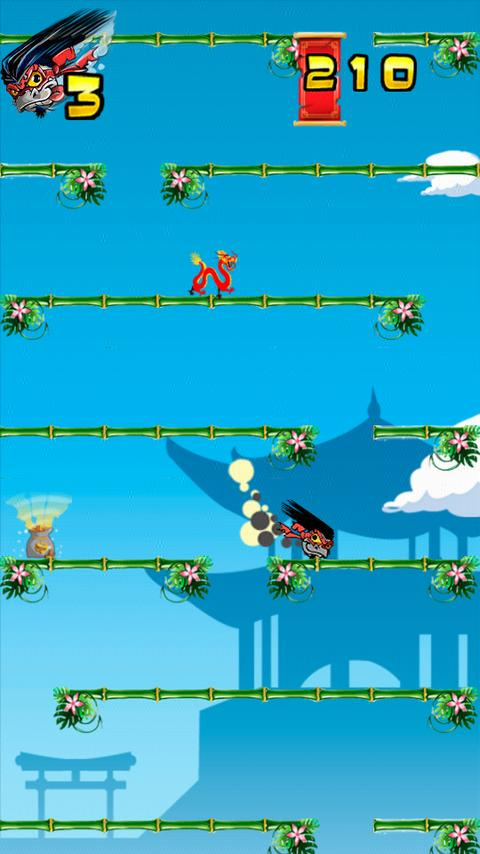 Ninja Falldown - screenshot