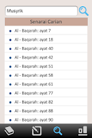 Screenshot of Al-Baqarah (Phone)