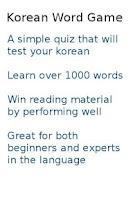 Screenshot of korean Word Game