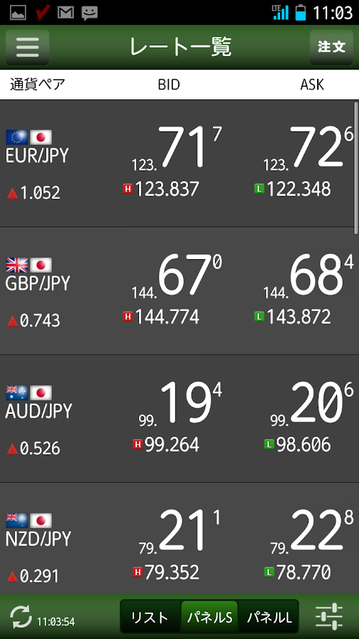 MATRIX TRADER Android- screenshot