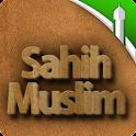 Sahih Hadith Muslim logo