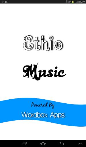 Ethio Oldies Music