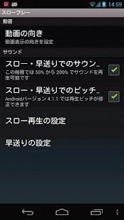 SlowPlay- screenshot thumbnail