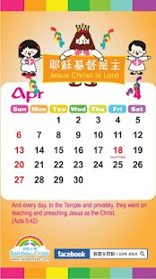 玩工具App|2014 Singapore Public Holidays免費|APP試玩
