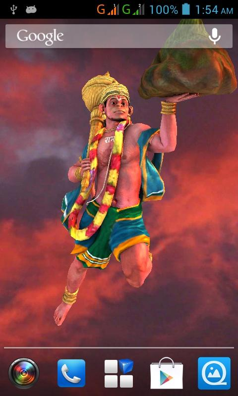 3D Hanuman Live Wallpaper - Android Apps on Google Play