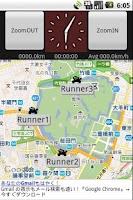 Screenshot of TouringNavigation