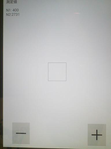 体感機攻略 アプリ スロット研究用 体感器 ジャグラー