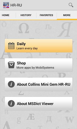 【免費書籍App】Croatian<>Russian Dictionary-APP點子