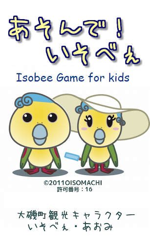 Isobee Game for kids