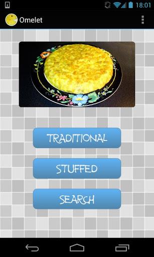 Omelet Lite
