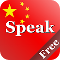 Chinese Words Free logo