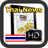 Thai News+ (Quick Share news)