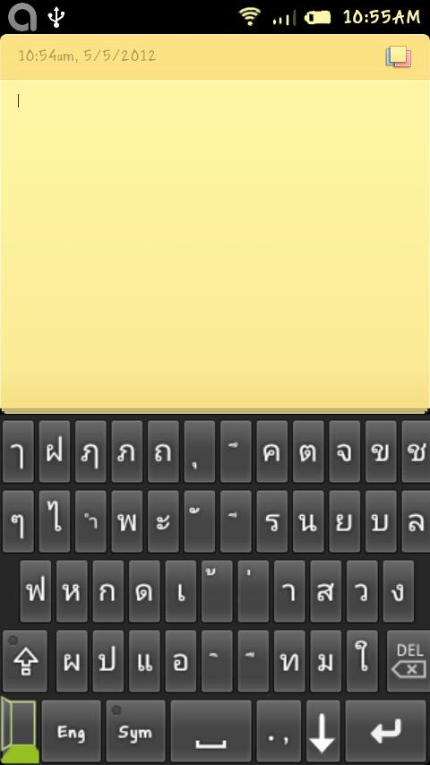 Hardware Thai Keyboard- screenshot