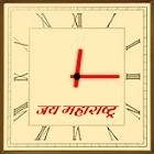 Jai Maharashtra Clock Widget icon