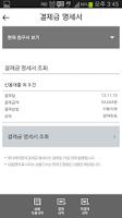 Screenshot of 현대캐피탈(Hyundai Capital)