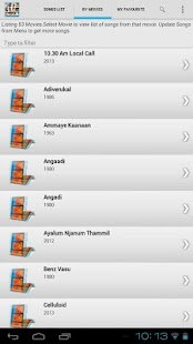 Malayalam Songs - screenshot thumbnail