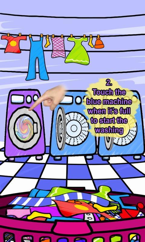 Wash Machine Free - screenshot