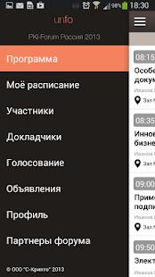 Universal Forum UnFo