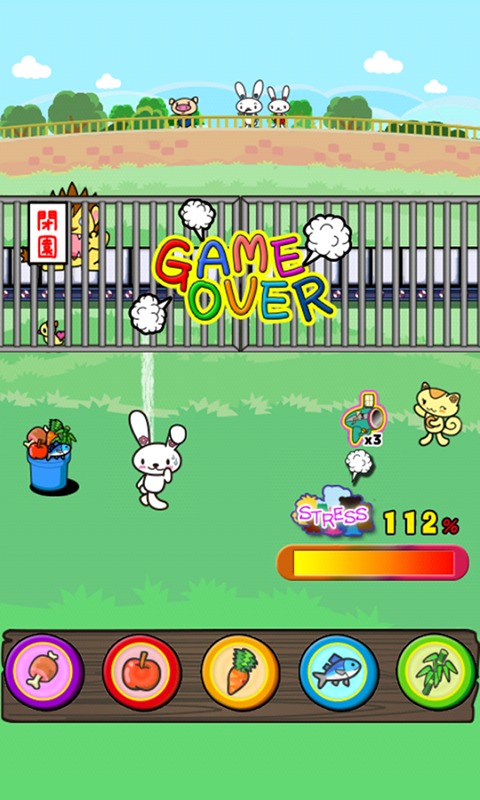 Hungry Animals- screenshot