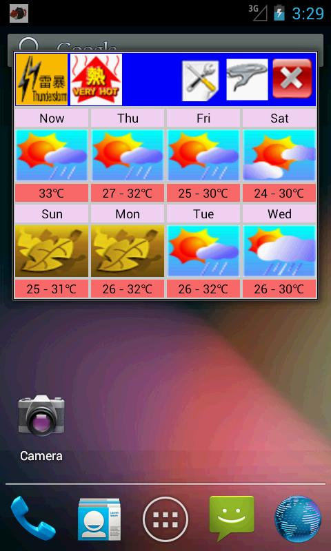 HK Weather Widget - screenshot
