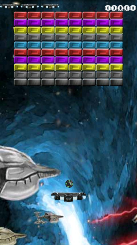 Premium Game ArkanDroid - screenshot