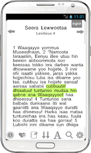 Oromo Bible FREE- screenshot thumbnail