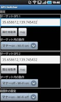 Screenshot of GPSスイッチャー