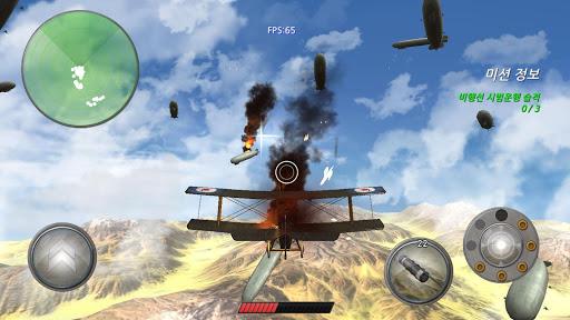 WW1 Air Battle Airship Hunter