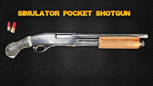 模拟器袖珍霰弹枪