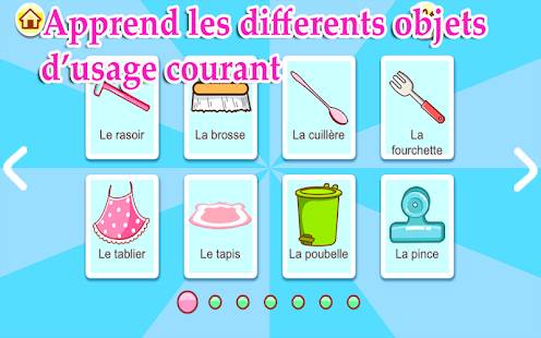 Les objets d'usage courant - screenshot thumbnail